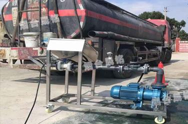 硫酸灌装案例:槽罐车定量分装设备