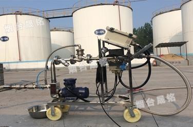 双氧水灌装案例:淄博二氯甲烷定量分装大桶设备