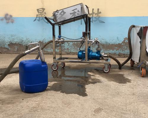 双氧水定量分装25L桶设备