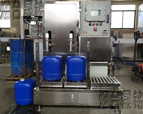 润滑油自动定量装桶设备